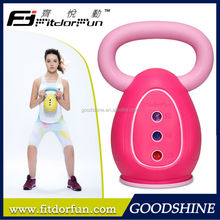 Eco-friendly Materials Home Gym Exercise Equipment Patented Designed Adjustable Weight Lifing Kettlebell