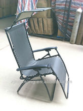 relax chair with sun shade