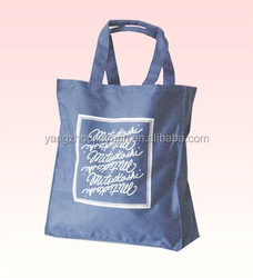 2015 new Fashion High Quality Low Price blue oxford Fabric shopping Bag
