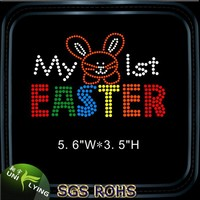My First Easter Rhinestone Holiday Transfers