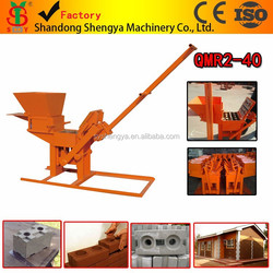 China prices hand press soil cement/clay brick making machinery QMR2-40