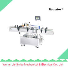 Automatic round bottle labeling machine bottled water label printing machine