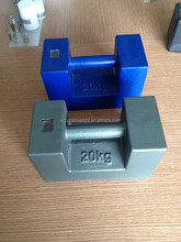 OIML,Class M1,5kg blue single test weights,cast iron gazebo weights