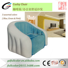Top Sale Flocked And PVC Material Inflatable Sofa Chair