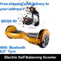 Warehouse in the USA 6.5 inch Free Shipping board electric skate board