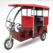 three wheel electric pedicab rickshaw for India passengers with good guarantee