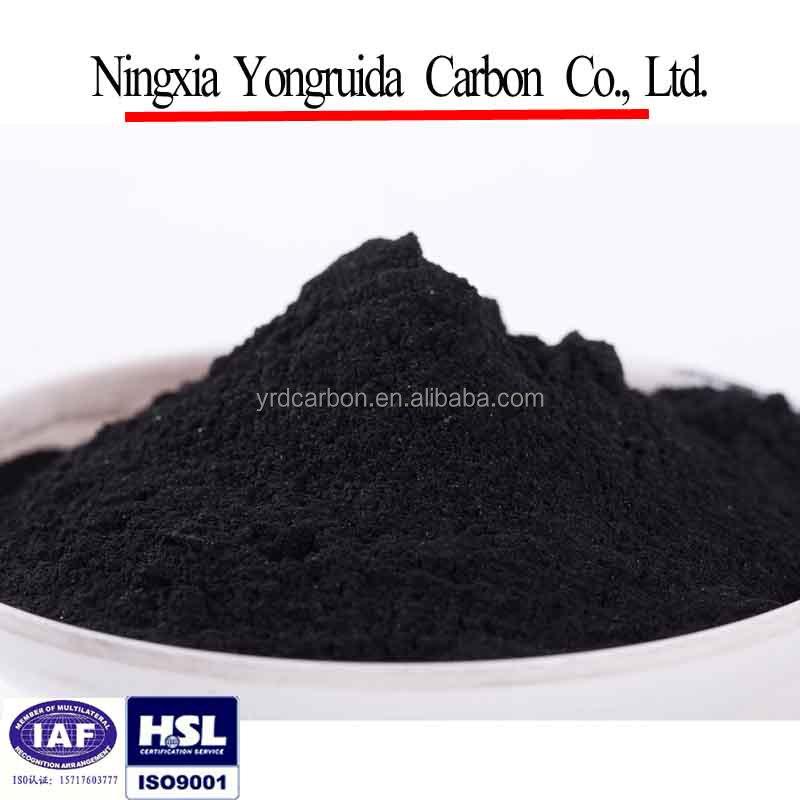 powder carbon7.jpg