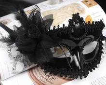 Venetian Carnival Black Sexy Mask For Party Hot Sale