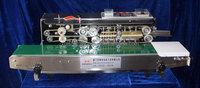 lollipop Sealing Machine,Blister Card Sealing Machine,Hawo Sealing Machine