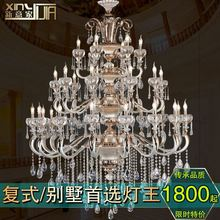 LED crystal chandelier European luxury villa living room dining room chandelier creative crystal candle chandelier D66020