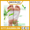 Most Popular Products Healthcare Foot Patch