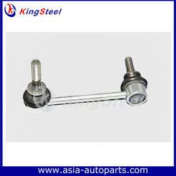 toyota landcruiser prado spare parts used for stabilizer link rod 48810-60040