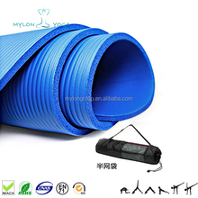 alibaba good supply cheapest fitness and eco-friendly NBR yoga mat