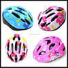 2015 hot sell sports sets helmet , inline helmet, kids bike helmets