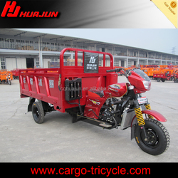 cargo motorcycle for sale/three wheels motorbike/tricycle 3 wheel motorcycle