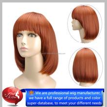 Cheap Heat Resistant Long Black Kinky Synthetic Hair Wigs, German Synthetic Hair Wigs, Kanekalon Lace Wigs