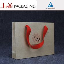 Custom printing hot sale brown kraft baby gift shopping paper bag