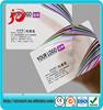 Provide Design~~!!! High Quality Smart IC card/ Smart ID Rfid card