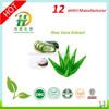 100% Nature Aloe Vera Extract, aloe vera powder