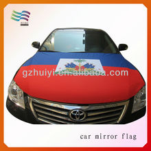 32 County World Cup Car Engine Hood Cover 2014