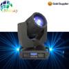 High speed 7R pro lighting dj moving head Beam 230w