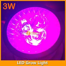 Professional lighting 3w full spectrum replace plant e27 led grow light
