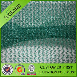 Knitted Olive netting putted in square mesh fabric netting