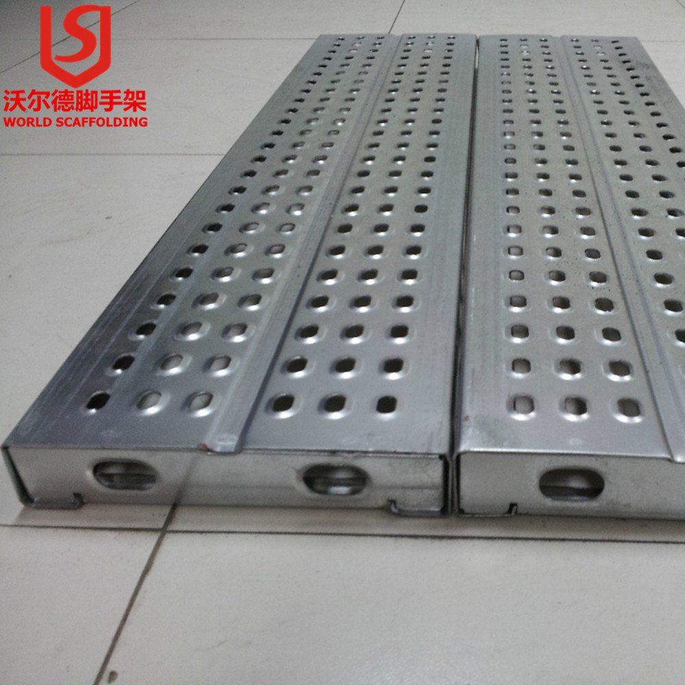 Safety Walk Boards : Safe scaffold walkboard for ringlock scaffolding system