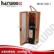 Hinged one bottle Wood wine bottle case for sale