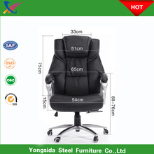 Swivel Mesh Office Chair with Adjustable Armrest office furniture