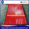 Flat Steel Metal Color Painted Corrugated Roof Sheet