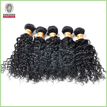 Full natural hair integration wigs with 100% remy human hair