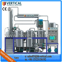 VTS-PP Vertical PLC Control Centrifugal Oil Cleaning System