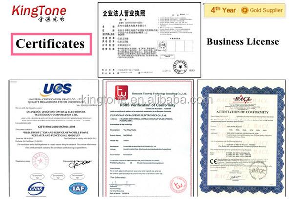 Repeater-Certification.jpg