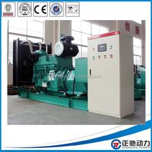 Automatically start diesel generator 500 kva with Cummins engine KTA19-G4