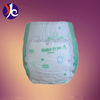 Super soft non-woven baby diaper manufacturers in india