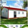 Fast construction green materials prefab module house