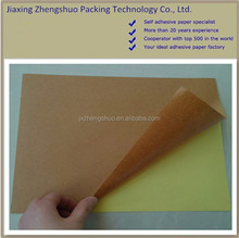 excellent price adhesive kraft paper label with yellow release paper