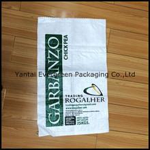 Pp woven bag/ Sacks