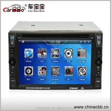 high quality 6.2 inch HD touch screen DVD GPS with bluetooth and TV/FM/IR