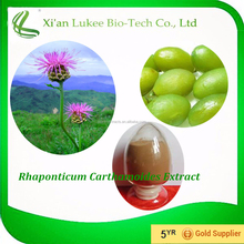 Effective Rhaponticum Carthamoides extract Maral Root Extract 5:1,10:1,20:1 or customized