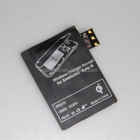Qi wireless charger receiver card for samsung galaxy note s 2 3 4 5