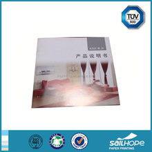 Quality factory direct sales advertising catalog