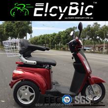 120 max load 500w mobility scooter 3 wheel electric tricycle