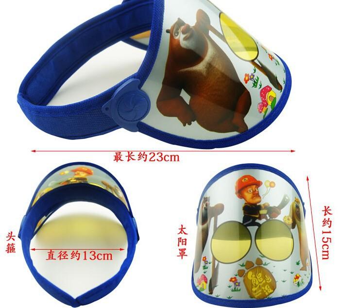 Детская игрушка с подсветкой Taiyang