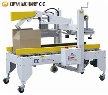 CHY-50PCD36 made by trade assurance supplier automatic top and bottom carton packing machine