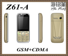 CDMA phone 800mhz G+C mobile phones dual cards dual standby