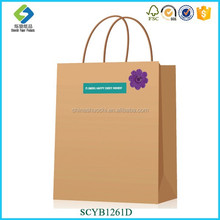 Korea Style Simply Flowers Printed Small Bag