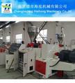 Máquina de extrusión de perfiles de PVC