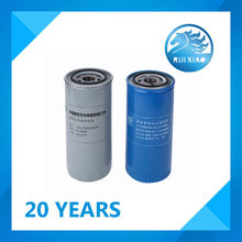 Hot Sale AUTO Oil Filter For Weichai Power WD615
